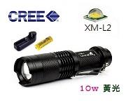 LED手電筒 T6-09大迷你10W黃光 (附18650鋰電池+充電器)