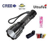 LED手電筒 5W五段強光遠射王( 附18650電池+充電器 )