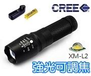 LED手電筒 L2-11 伸縮調焦 ( 附18650電池+充電器 )